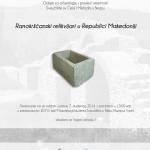 Ranokršćanski relikvijari u Republici Makedoniji